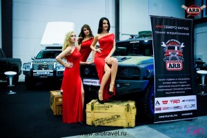 Royal Auto SHow 2015 www.arbtravel.ru17