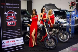 Royal Auto SHow 2015 www.arbtravel.ru34